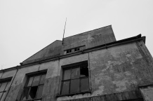 La torre dell'ala Nord